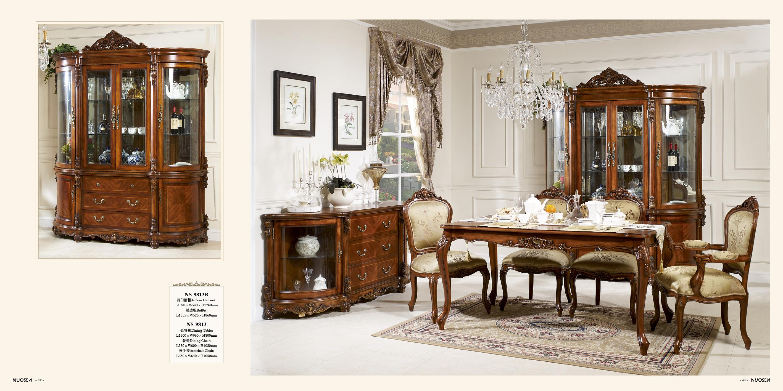 餐厅 餐桌 家具 装修 桌 桌椅 桌子 2835_1417